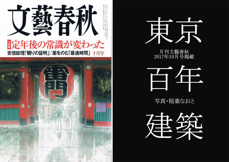 サイト用表紙_edited-2