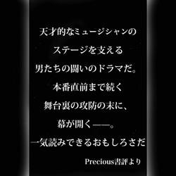 プレシャス-1