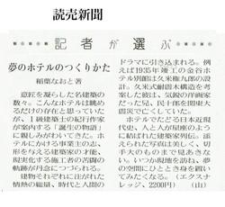 0読売新聞クレジット
