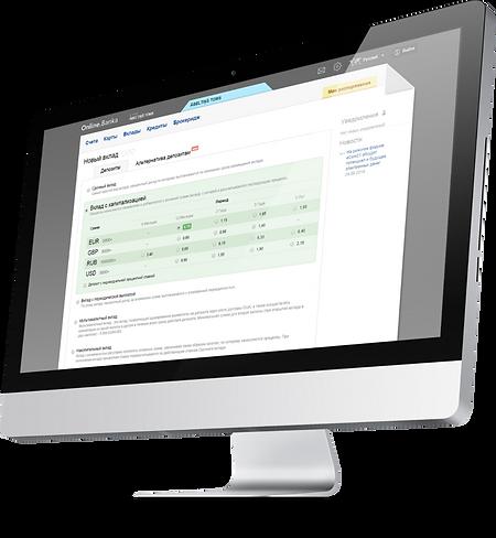 Integra Online Bank
