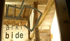 logo arkibide