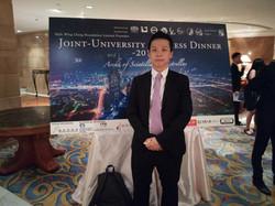 Joint University Business Dinner