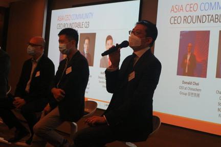 ASIA CEO COMMUNITY (260).jpg
