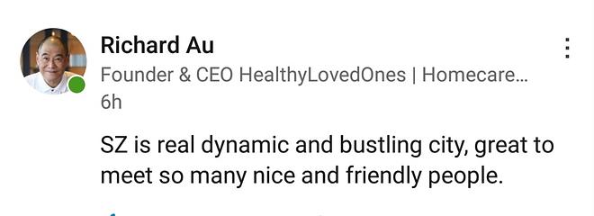 ASIA CEO IN SHENZHEN
