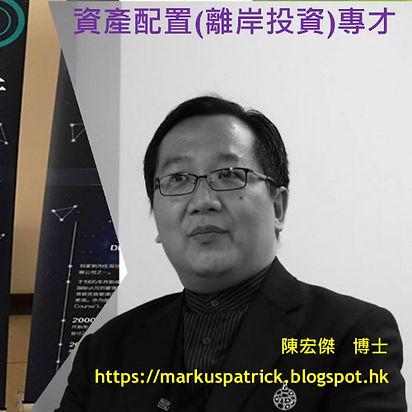 Dr Markus Chan