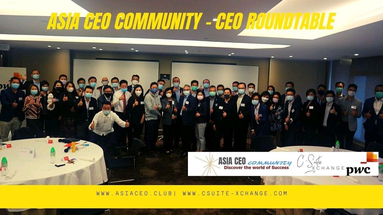 ASIA CEO COMMUNITY Q4 2020