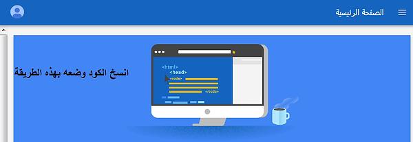 Google AdSense 9