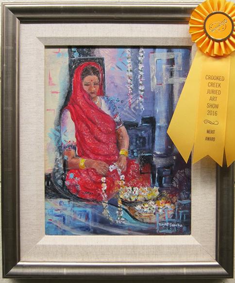 2016 Merit Award Amateur