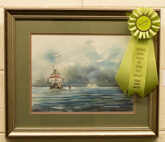 Patron Award-Amateur