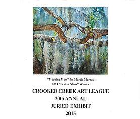 2015 Juried Show Program Cover