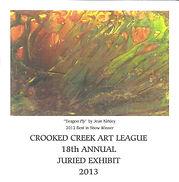 2013 Juried Show Program Cover