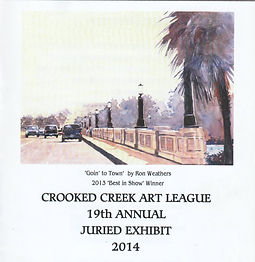 2014 Juried Show Program Cover