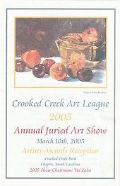 2005 Juried Show Program Cover