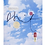 Damien Hirst Pharmacy Matchbooks full 3