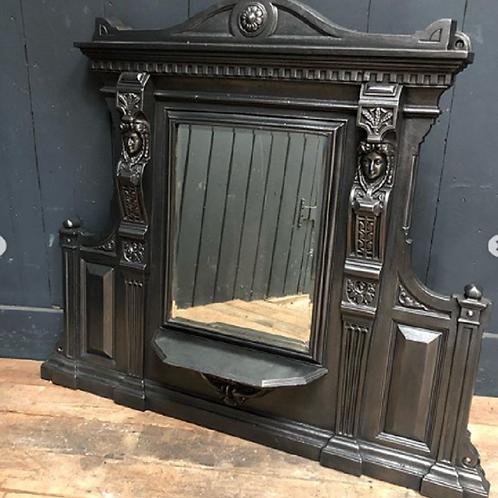 Decorative cast Victorian English Mirror