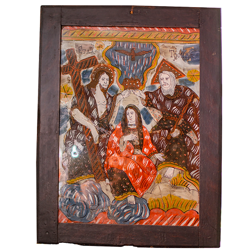 Antique Folk Painting On Glass 1