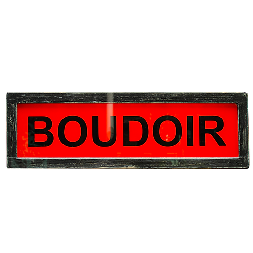 Boudoir Illuminated Sign 1