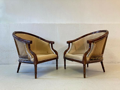 Faux Bamboo Deconstructed Accent Lounge Chairs Armchairs