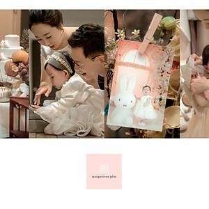 1st Birthday_피에스타9 탄현점