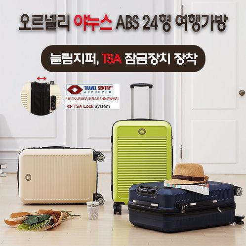 야누스 수화물용(24인치) ABS 확장형