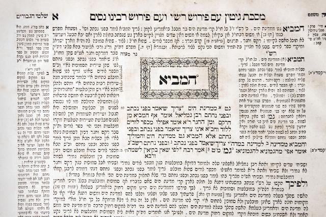 Study Talmud!