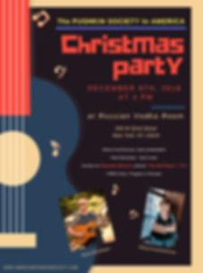 Christmasparty (1).jpg