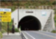 朝日トンネル