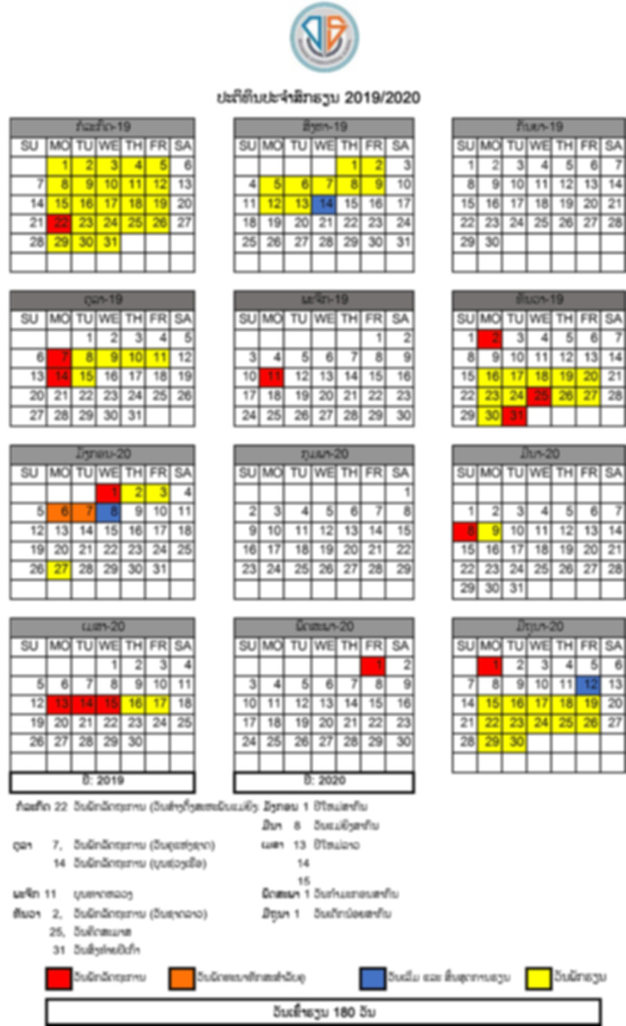 DIS calendar  LAo version.jpg
