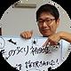 wakita_blog_btn02.png