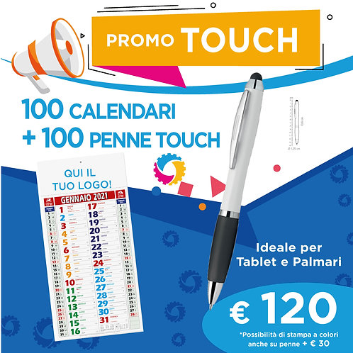 Promo Gadget - Touch