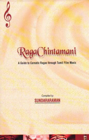 ragachintamani-a-guide-to-carnatic-ragas