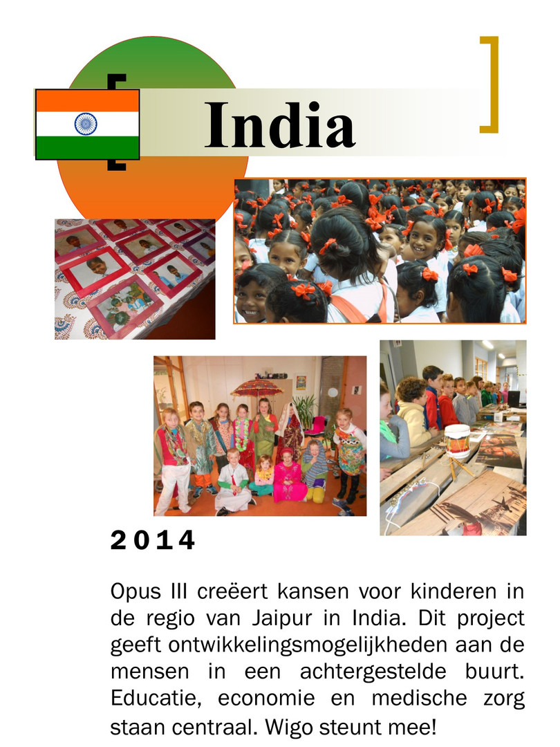2014 - India - Opus 3.jpg