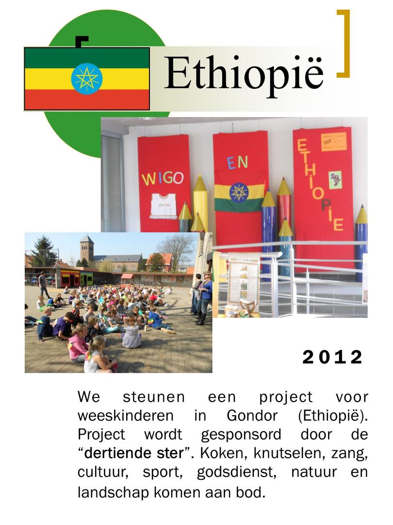2012 - Ethiopië.jpg