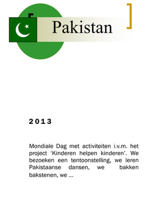 2013 - Pakistan.jpg