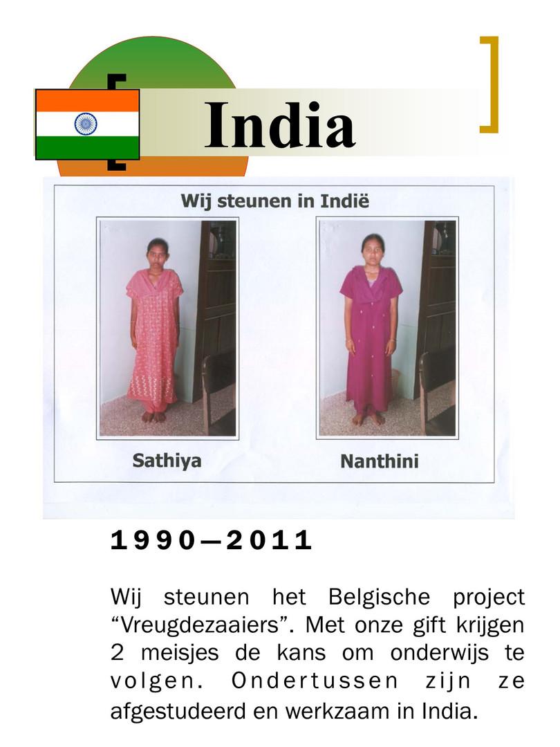 1995 - 2011 - Pleegkinderen.jpg