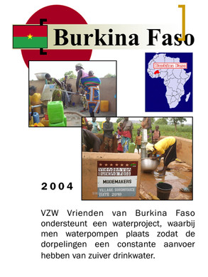2004 - Burkina Fasso.jpg