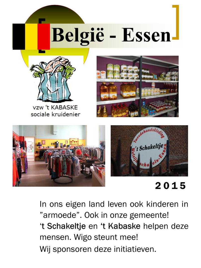 2015_-_België_-_Vierde_wereld.jpg
