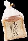 ベッカライひがしやま_商品.png