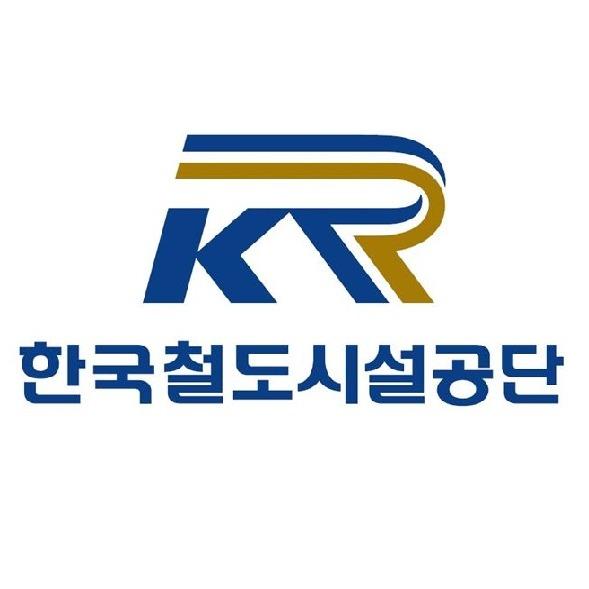 한국철도시설공단_edited
