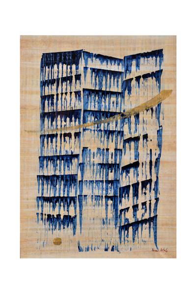 """""""Le bateau-livre"""". Encres sur papyrus. 50X70"""
