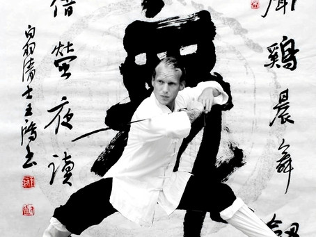The concept of Taijiquan