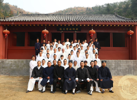 Wudang Sanfeng Sect 15th Generation Inheritor Master Chen Disciple Recruiting Ceremony