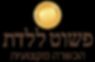 logo-courses-hotam.png