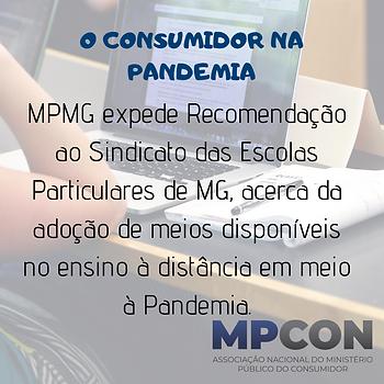 MPMG contratos escolares.png