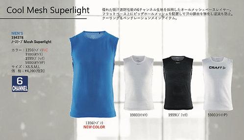 2019AW 194378 ノースリーブ Mesh Superlight 5900 ホワイトP Mサイズ