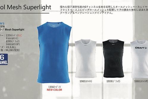 2019AW 194378 ノースリーブ Mesh Superlight 1999 ブラック Sサイズ