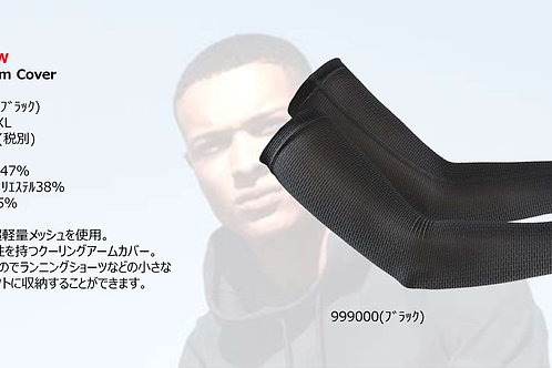 2020SS 1908712 Vent Mesh Arm Cover NEW 999000 ブラック S/Mサイズ