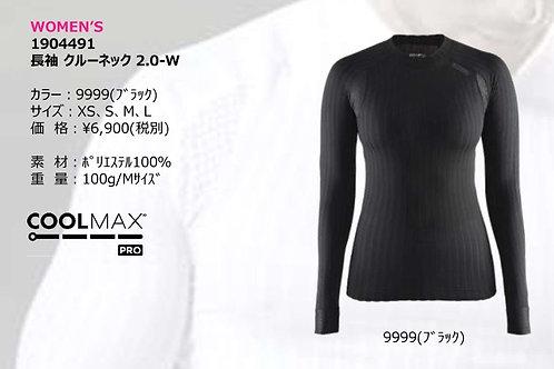 2020SS 1904491 長袖クルーネック 2.0-W 9999 ブラック Mサイズ