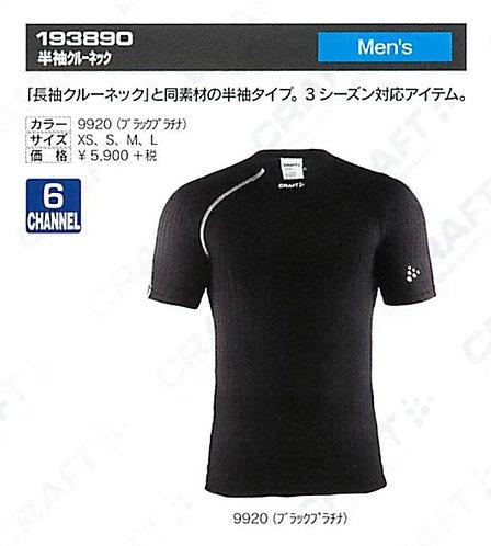 2016AW 193890 半袖クルーネック 8920 ブラック Lサイズ