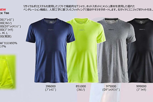 2020SS 1908753 ADV Essence Tee NEW 851000 フルミノ Mサイズ